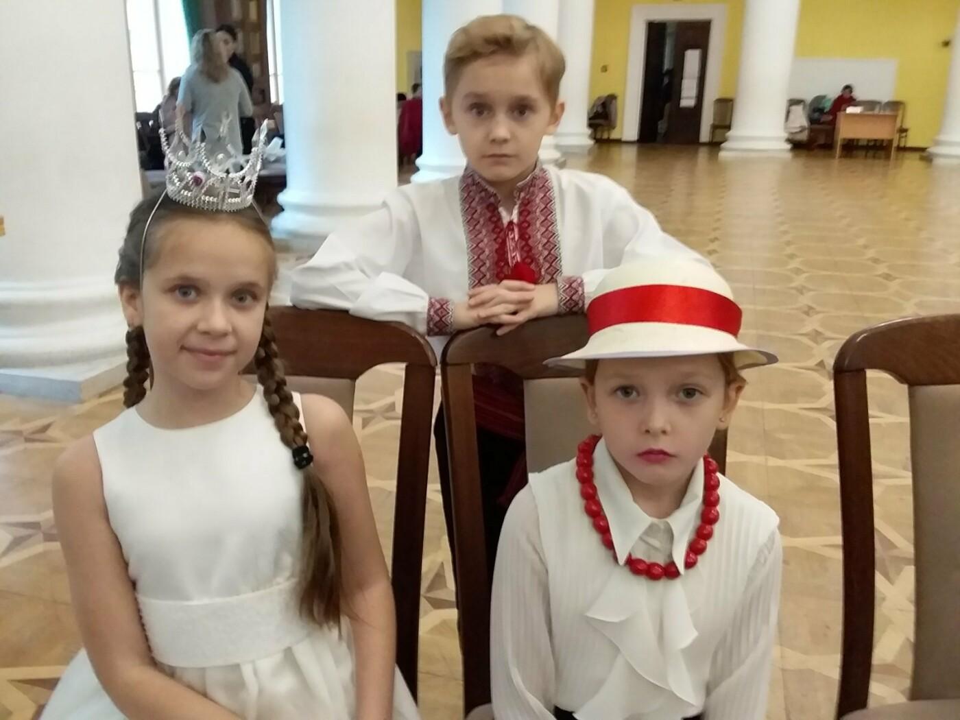 Юні артисти Костянтинівки тріумфували на Міжнародному конкурсі, фото-3