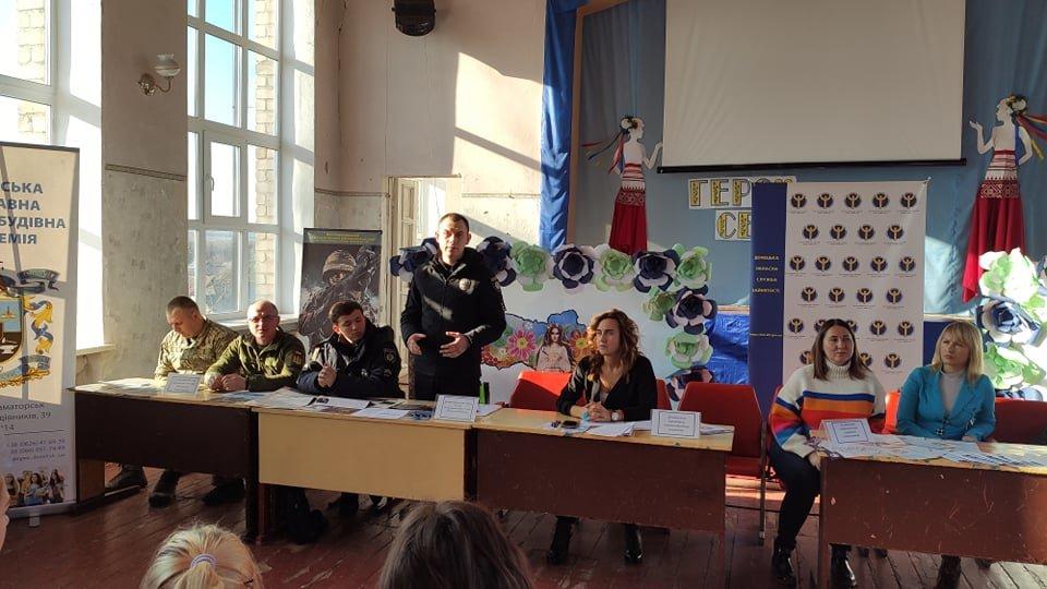 У Костянтинівці відбувся «День кар`єри», фото-2