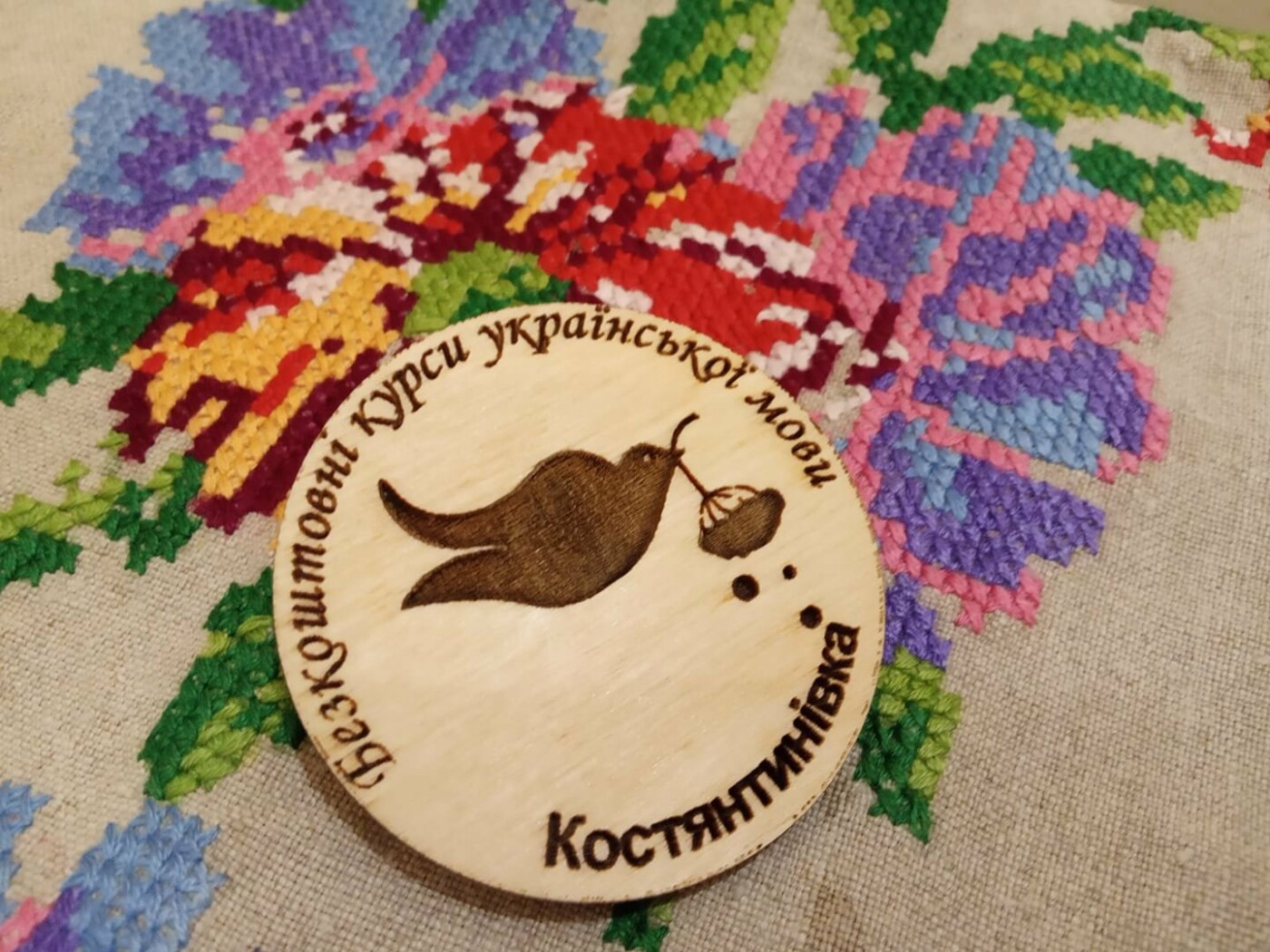 «За хвилину про солов'їну» - у Костянтинівці запустили радіопрограму про мову, фото-1