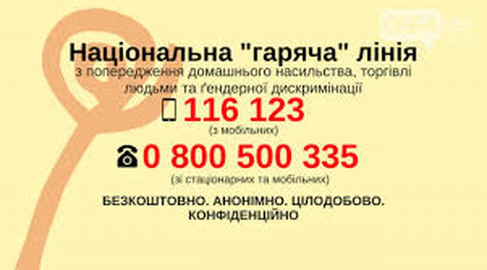 """У Костянтинівці відбувся масштабний захід """"16 кроків до життя без насильства"""", фото-11"""