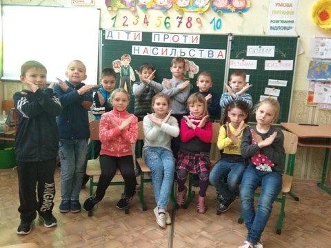 """У Костянтинівці відбувся масштабний захід """"16 кроків до життя без насильства"""", фото-8"""