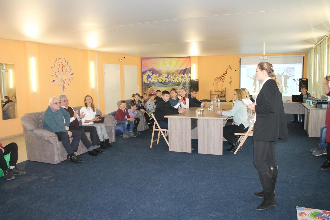 У Костянтинівському районі відкрили новий молодіжний центр, фото-2