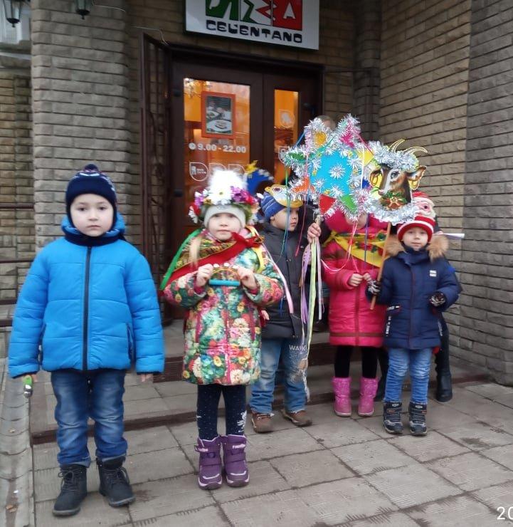 Костянтинівці подарували святковий настрій та новорічну атмосферу, фото-4