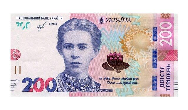 Комуналка, нова купюра та кредитування. Які зміни чекають українців з лютого 2020, фото-3