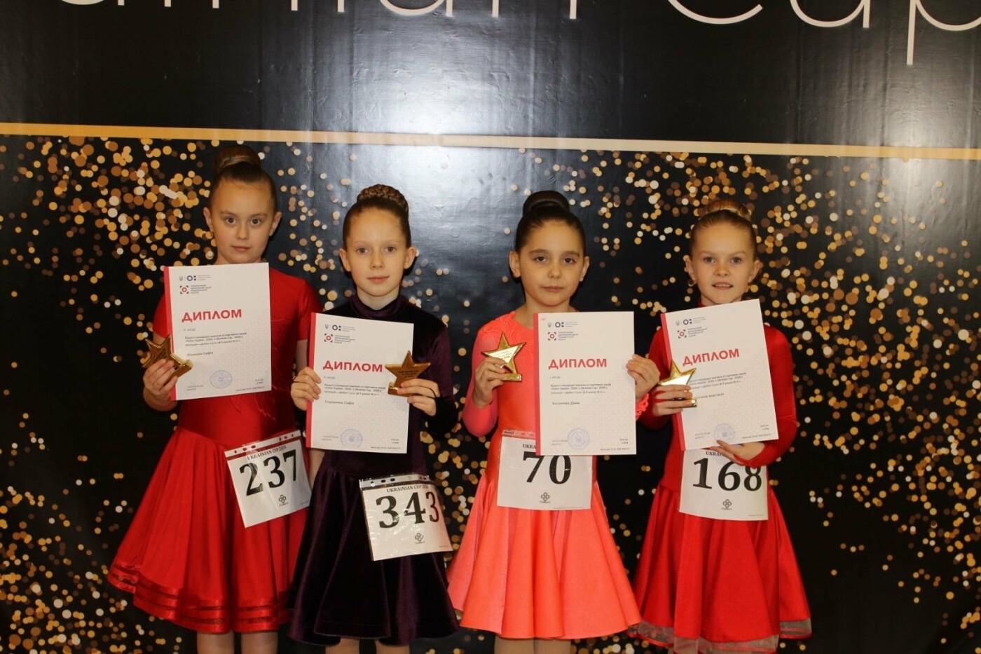 Вихованці студії «Колор» привезли нагороди з Міжнародних змагань зі спортивних танців, фото-2