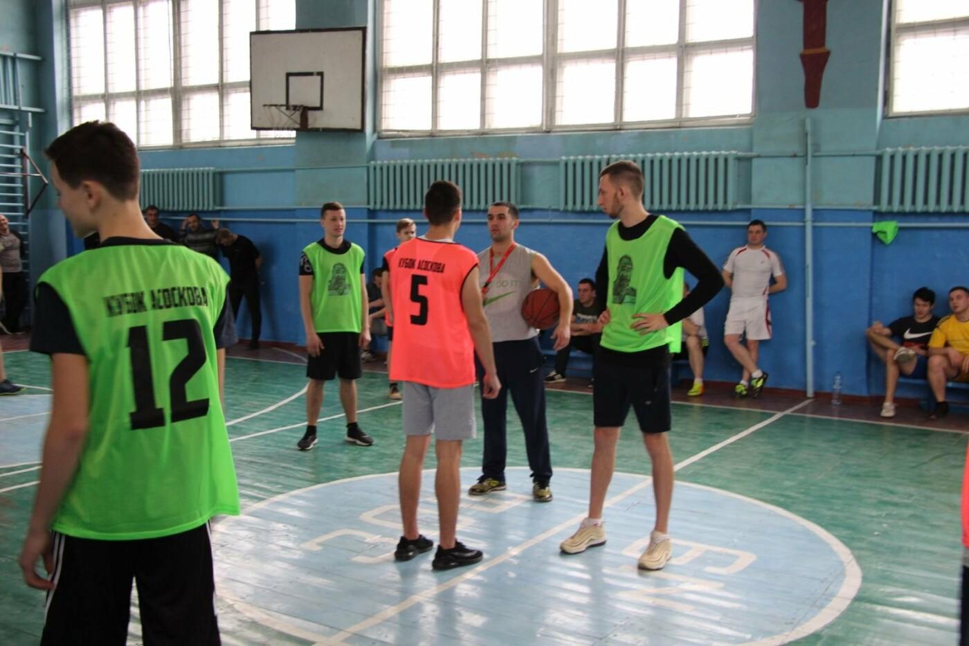У Костянтинівці відбувся баскетбольний турнір «Кубок пам'яті Асоскова - 2020», фото-1