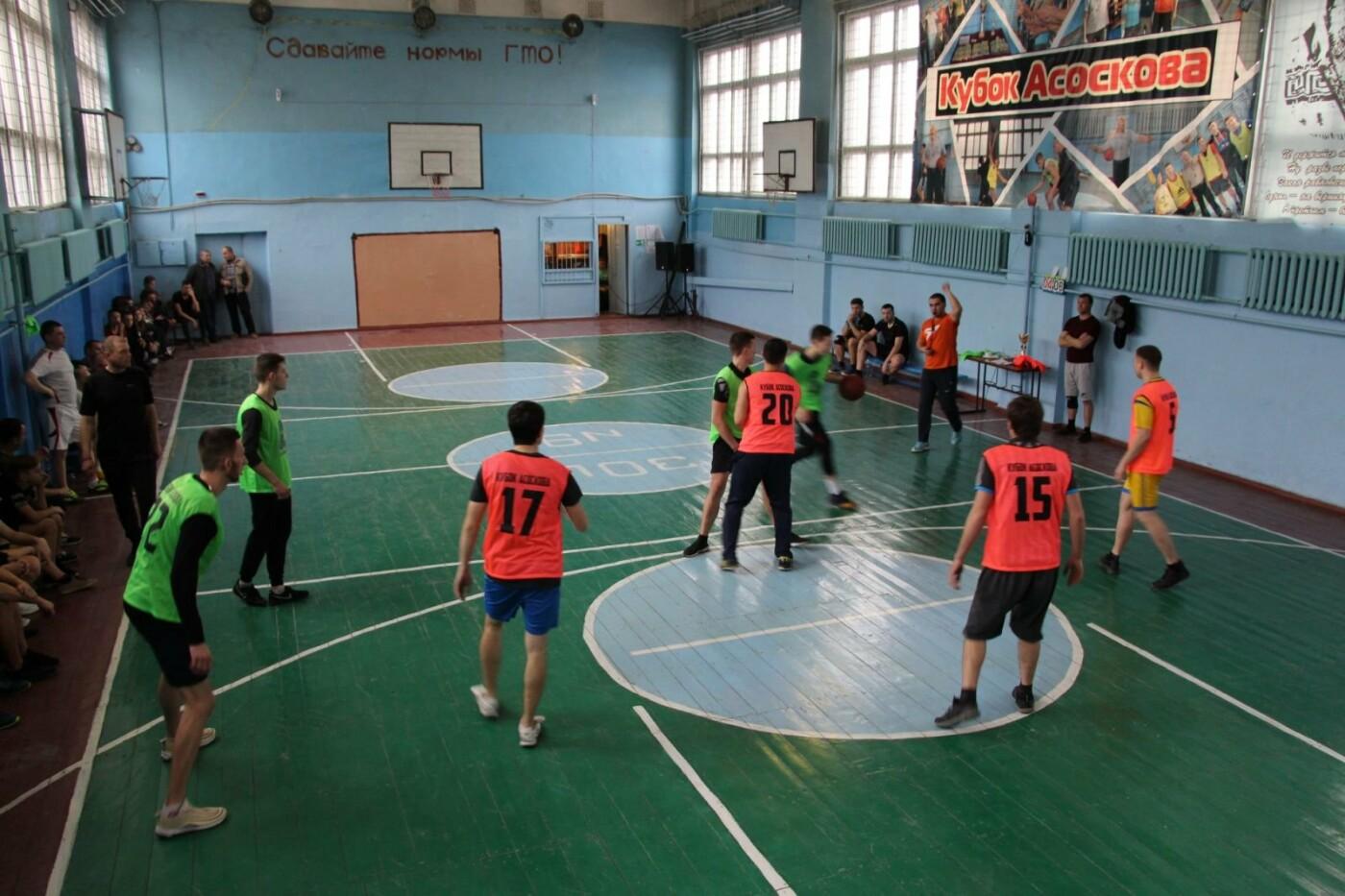 У Костянтинівці відбувся баскетбольний турнір «Кубок пам'яті Асоскова - 2020», фото-2