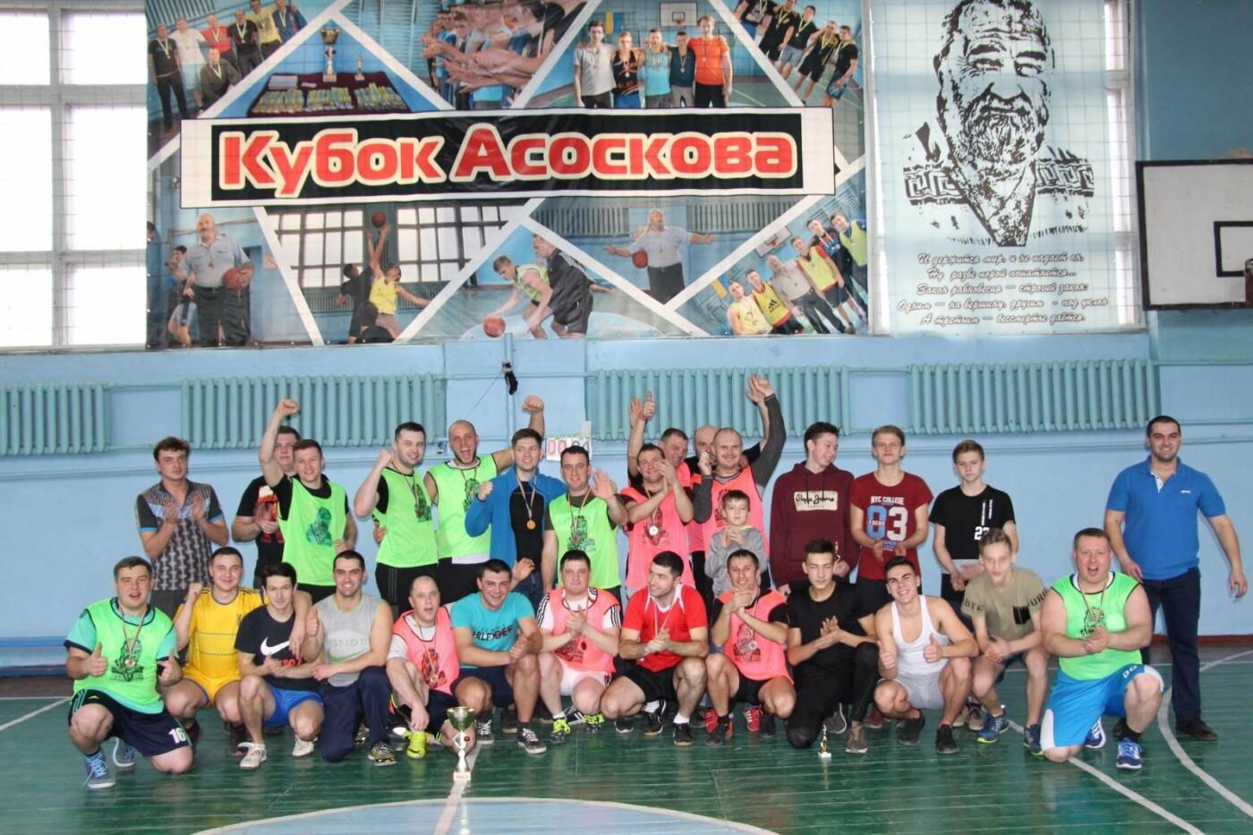 У Костянтинівці відбувся баскетбольний турнір «Кубок пам'яті Асоскова - 2020», фото-5