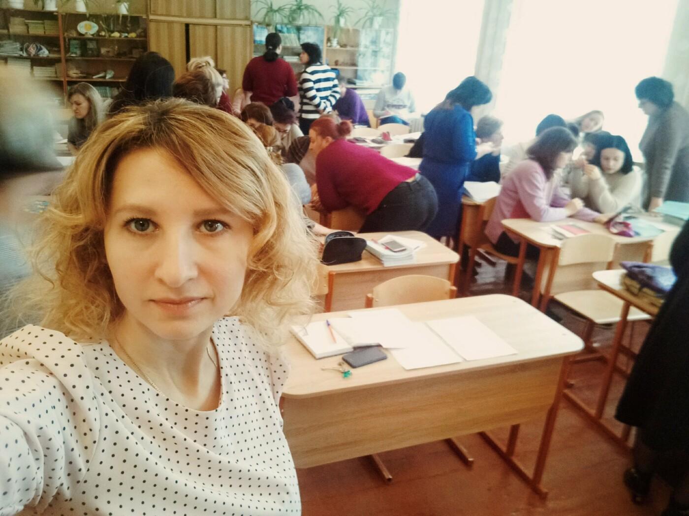 В Костянтинівці відкриється безпечний простір для громади «Імпульс», фото-1