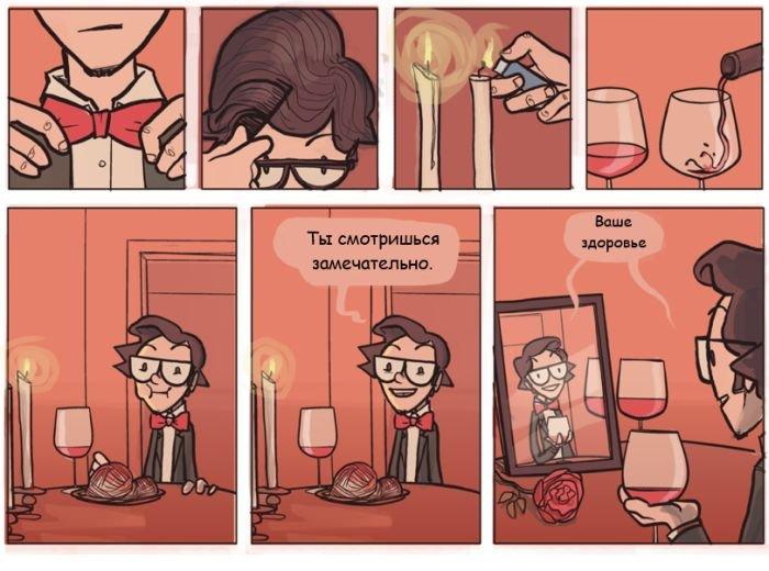 Сердечка з ковбаси і кохання. Смішні картинки про 14 лютого, фото-12