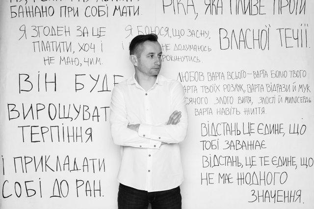 Відчуй красу української. Підбірка віршів до Дня Рідної мови, фото-5