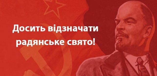 Чому в Україні не святкують 23 лютого, фото-2