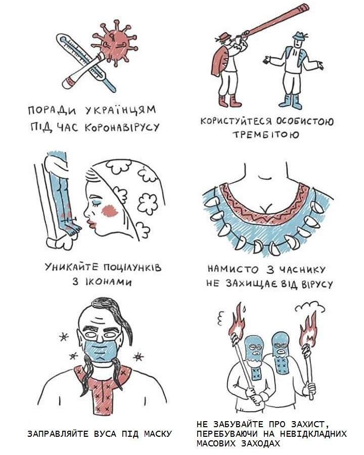 Пандемія чи привід для жартів: підбірка смішних картинок та мемів про коронавірус, фото-6