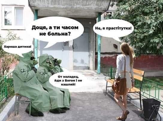 Пандемія чи привід для жартів: підбірка смішних картинок та мемів про коронавірус, фото-2