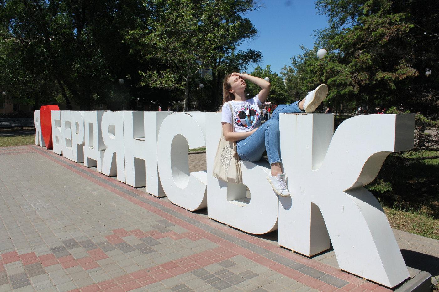 Помічник для мандрівників - гід по Бердянську!, фото-128